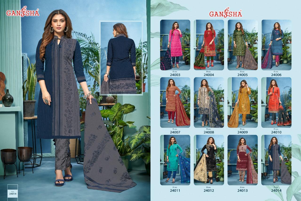 GAnesha-Patiyal-Vol-24-10