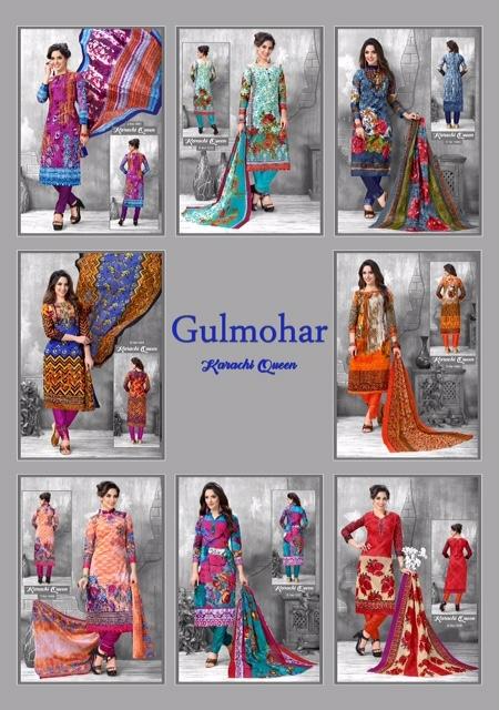 Gulmohar Karachi Queen (10)