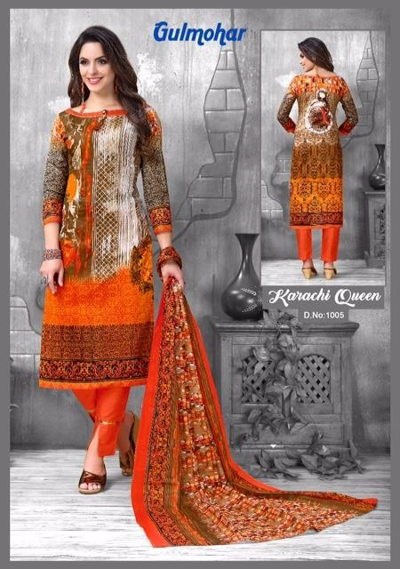 Gulmohar Karachi Queen (4)
