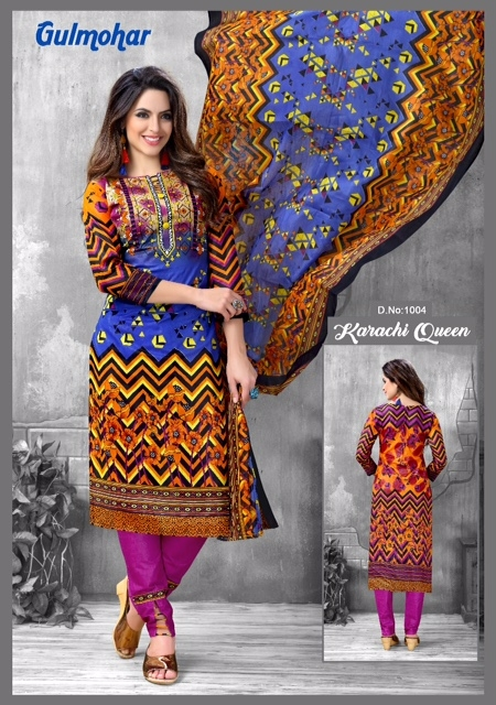 Gulmohar Karachi Queen (5)