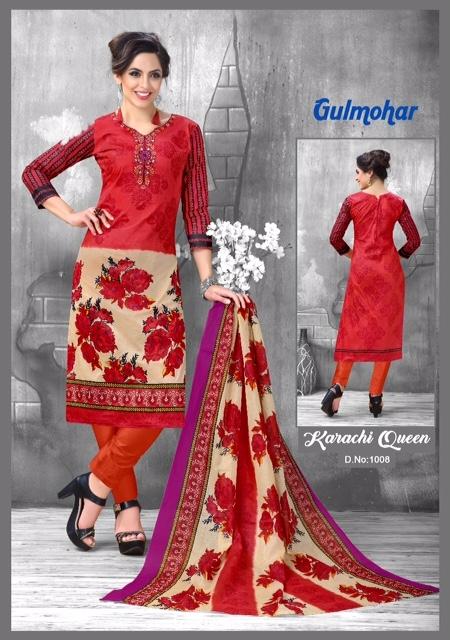 Gulmohar Karachi Queen (8)