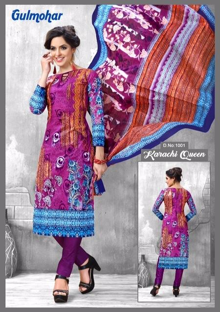 Gulmohar Karachi Queen (9)