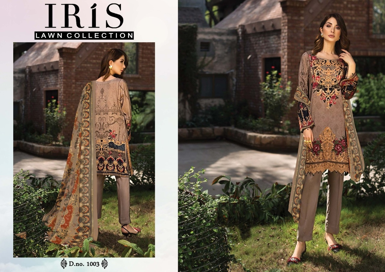 iris-lawn-4