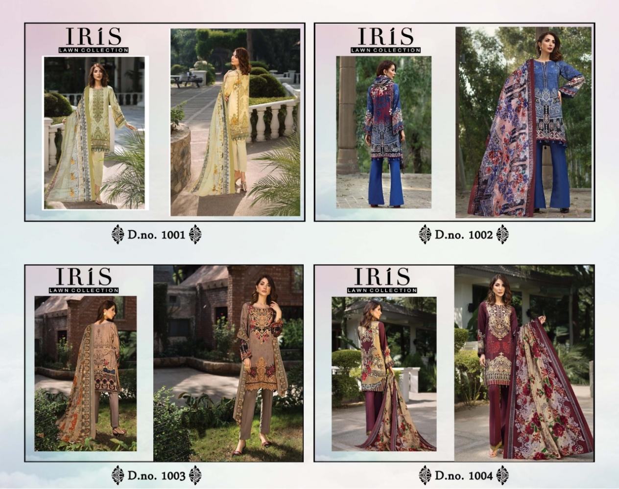 iris-lawn-6