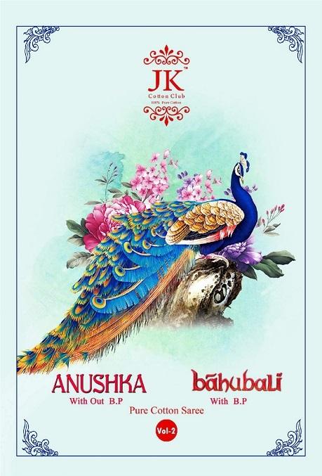 JK-Bahubali-Vol-2-Pure-Cotton-Sarees-1