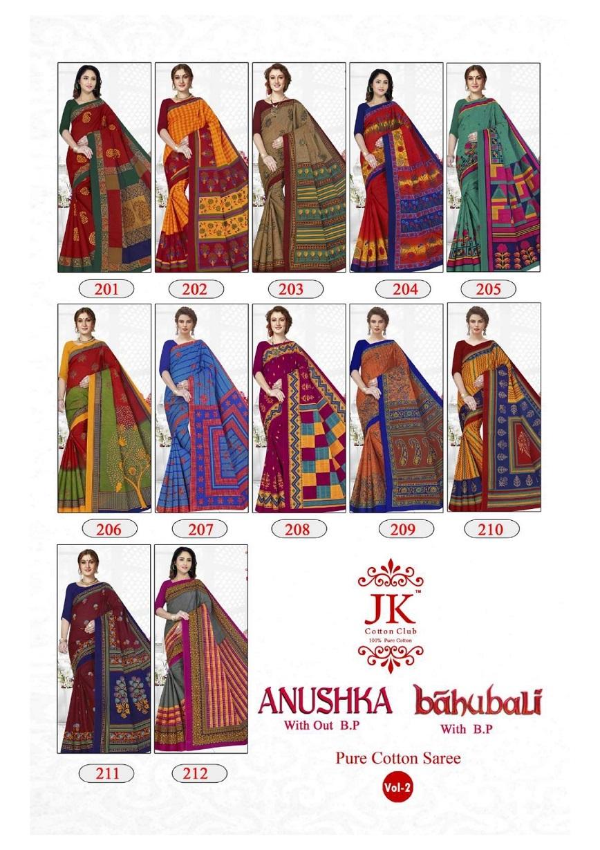JK-Bahubali-Vol-2-Pure-Cotton-Sarees-15