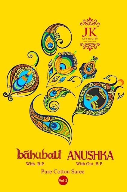 JK-Bahubali-Vol-3-1
