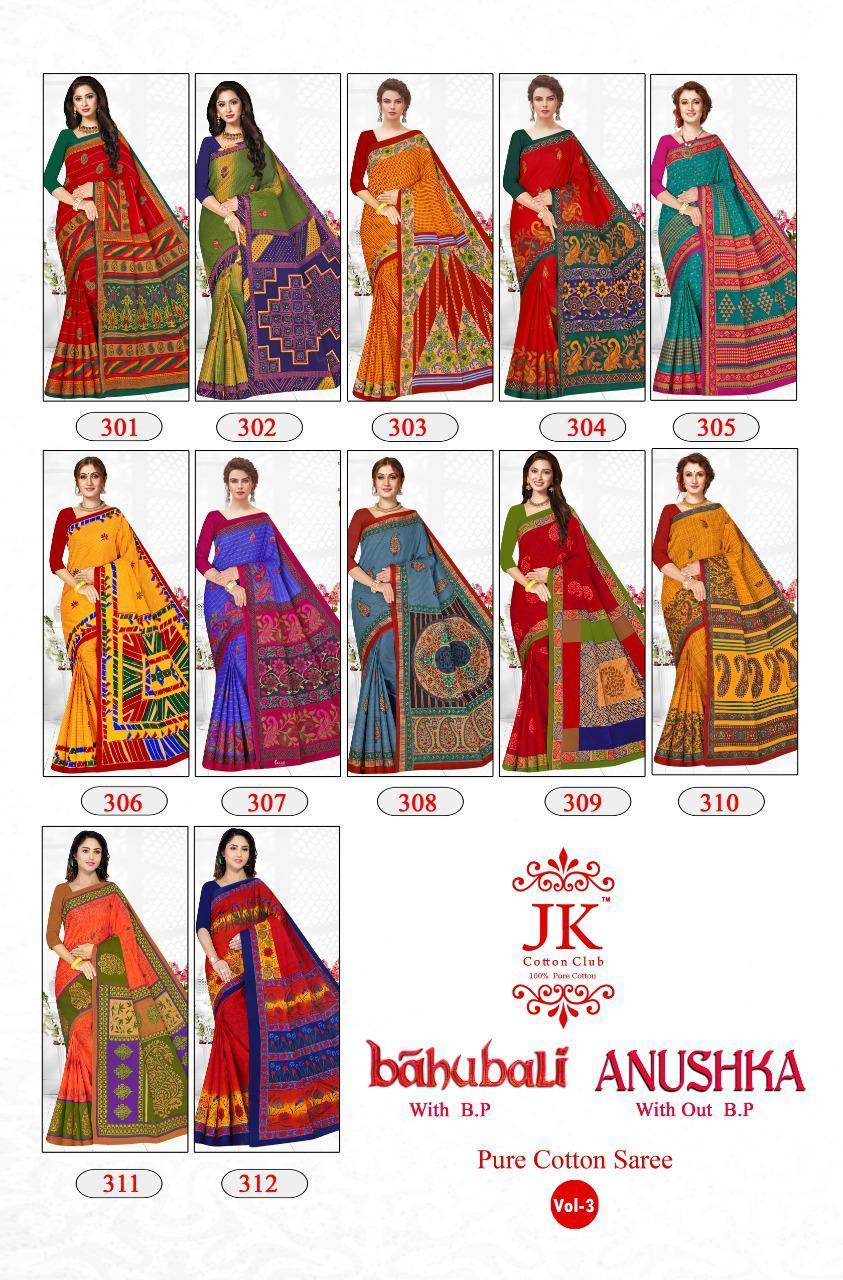 JK-Bahubali-Vol-3-15