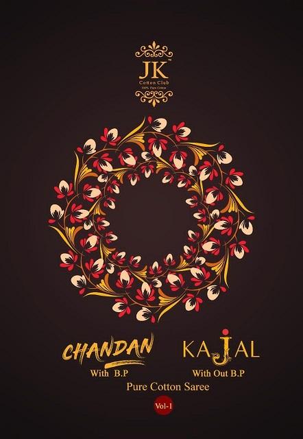 JK-Chandan-Vol-1-1