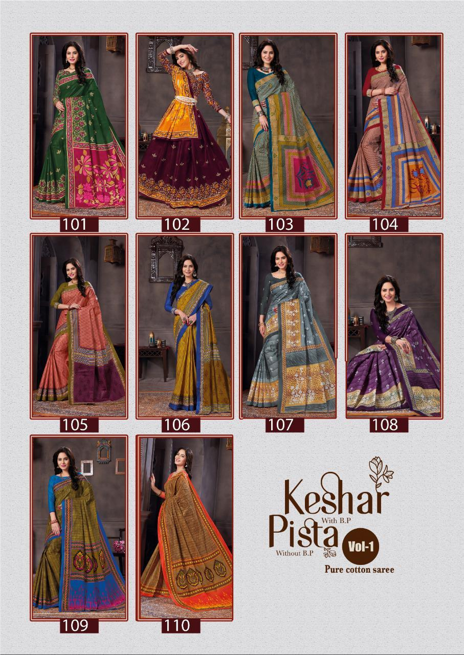 JK-Keshar-Vol-1-22