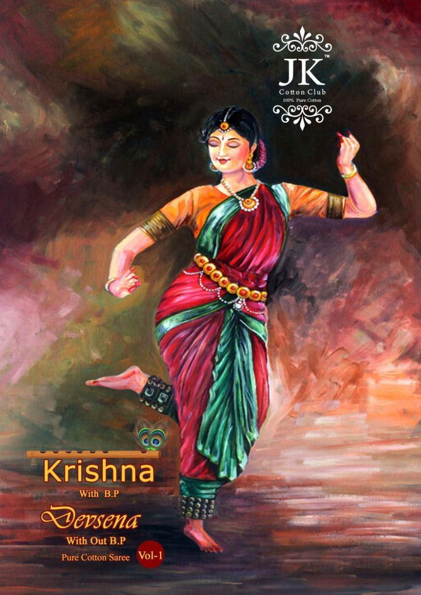 JK-Krishna-vol-1-1
