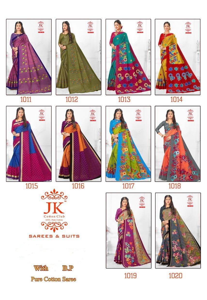 JK-Krishna-vol-1-22