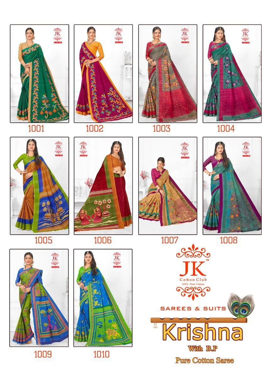 JK-Krishna-vol-1-23