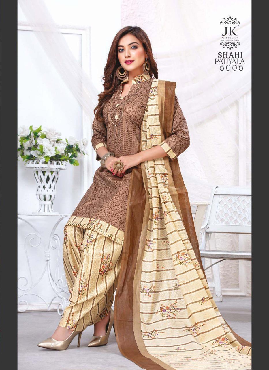JK-Shahi-Patiyala-Vol-6-7