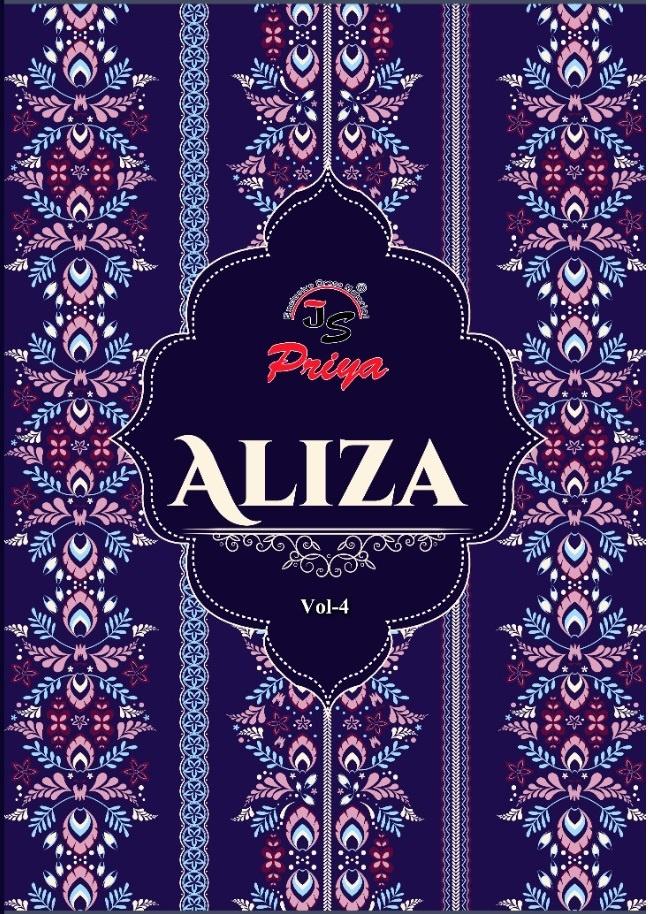Js-Priya-Aliza-vol-4-1