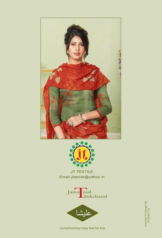 JT-Alisha-Karachi-vol-6-15
