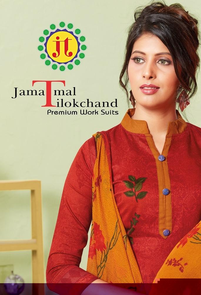 JT-Alisha-Karachi-vol-6-2