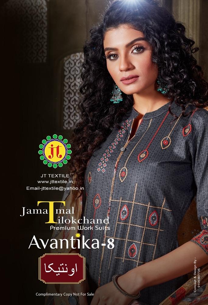 JT-Avantika-vol-8-22
