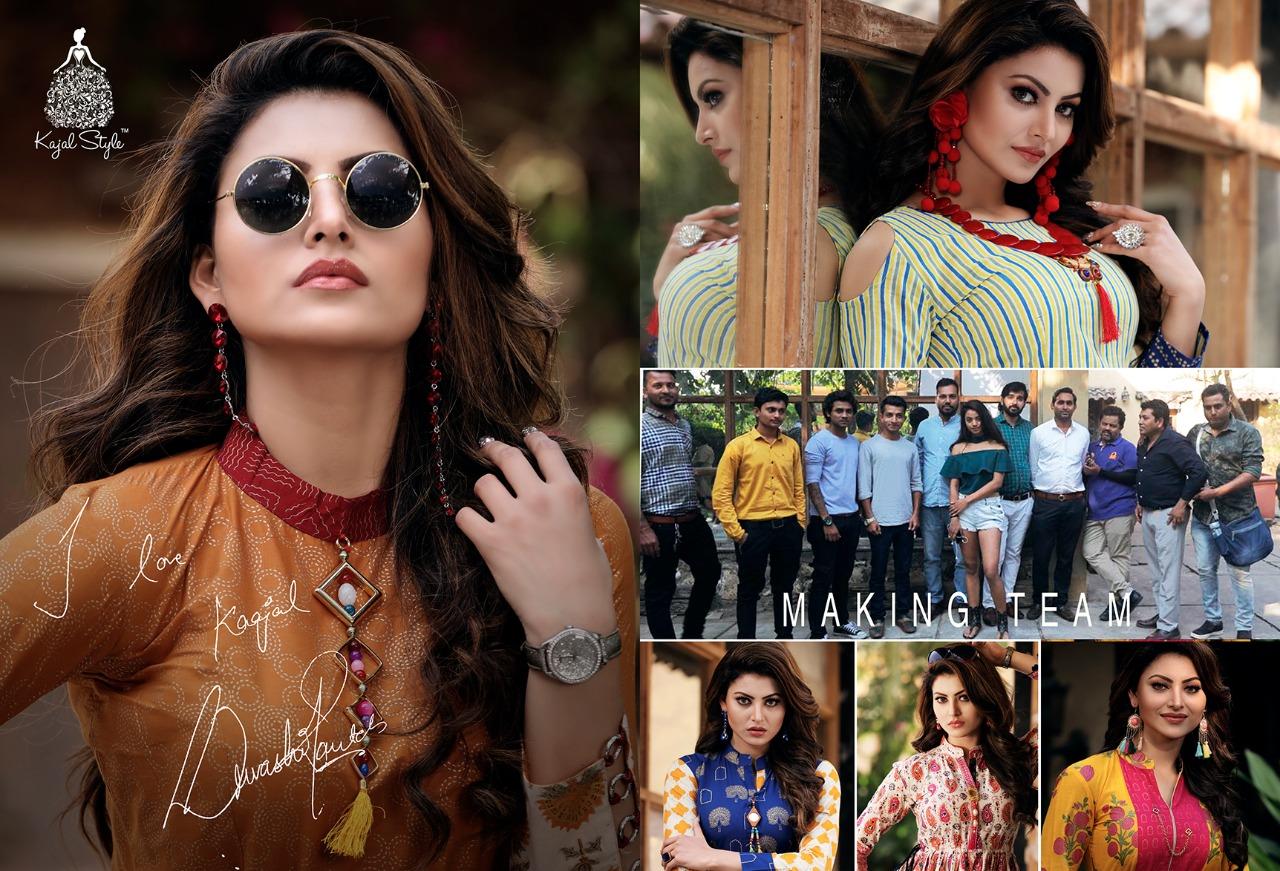 612854f16a Kajal Style Mumtaz Vol 1 - Designer Fancy Rayon Stitched Kurtis By ...