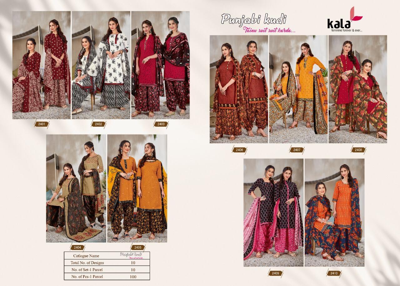 Kala-Punjabi-Kudi-14