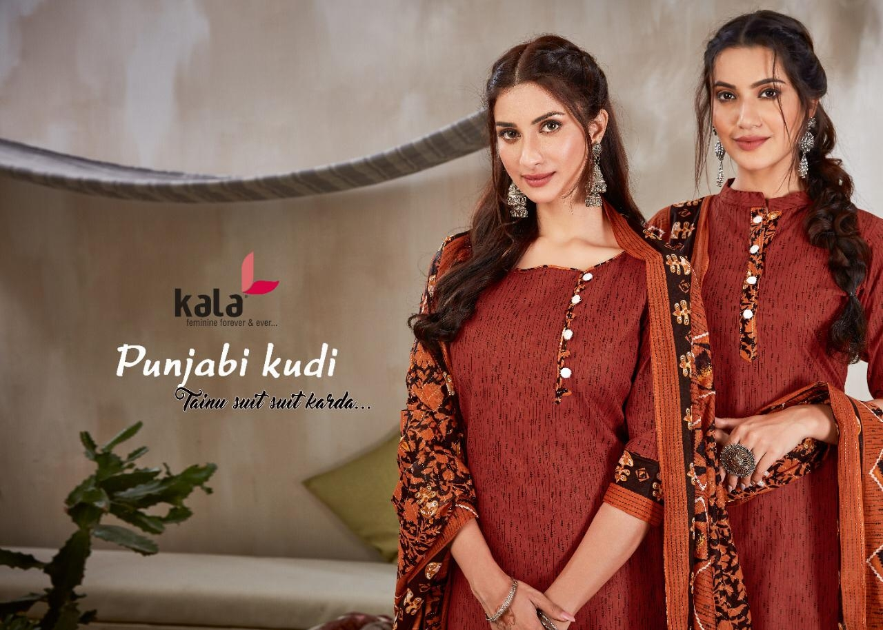 Kala-Punjabi-Kudi-2