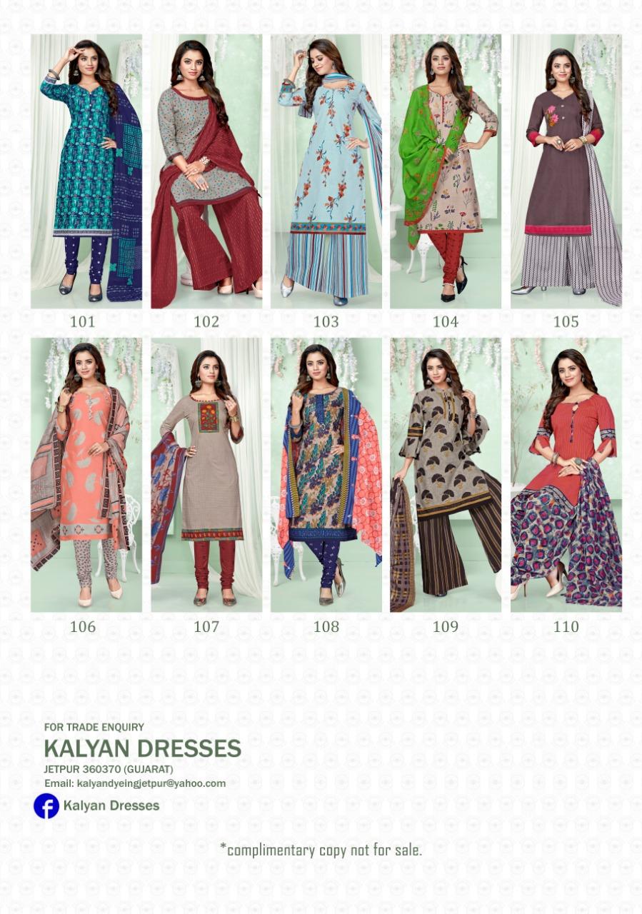 Kalyan-Aangi-vol-1-12