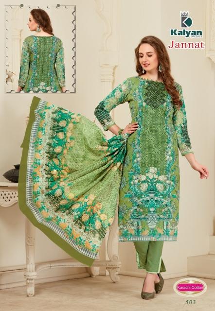 Kalyan-Jannat-Vol-5-Karachi-Cotton-11