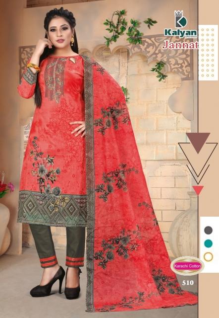 Kalyan-Jannat-Vol-5-Karachi-Cotton-12