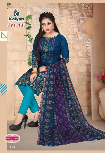 Kalyan-Jannat-Vol-5-Karachi-Cotton-13