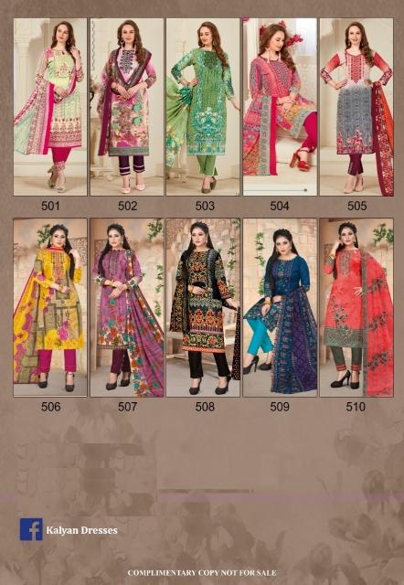 Kalyan-Jannat-Vol-5-Karachi-Cotton-14