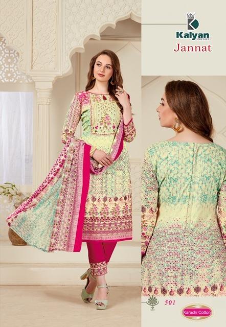Kalyan-Jannat-Vol-5-Karachi-Cotton-4