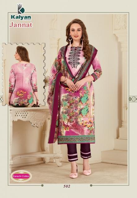Kalyan-Jannat-Vol-5-Karachi-Cotton-5