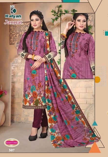 Kalyan-Jannat-Vol-5-Karachi-Cotton-6