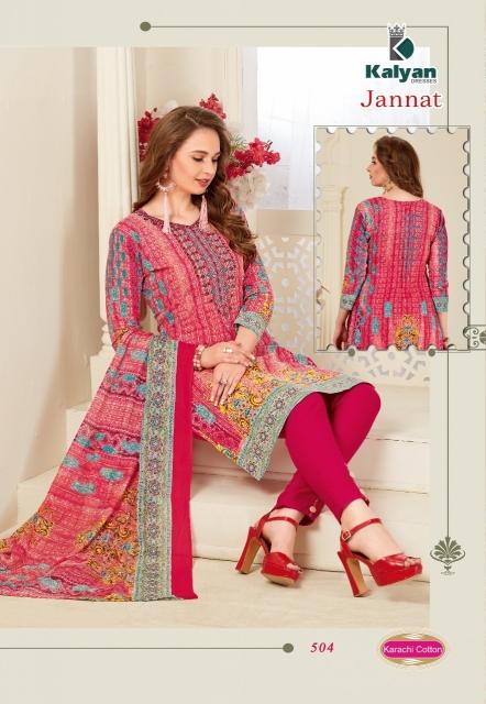 Kalyan-Jannat-Vol-5-Karachi-Cotton-7