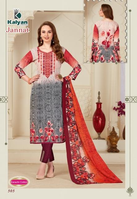 Kalyan-Jannat-Vol-5-Karachi-Cotton-8