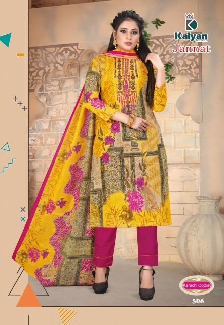 Kalyan-Jannat-Vol-5-Karachi-Cotton-9