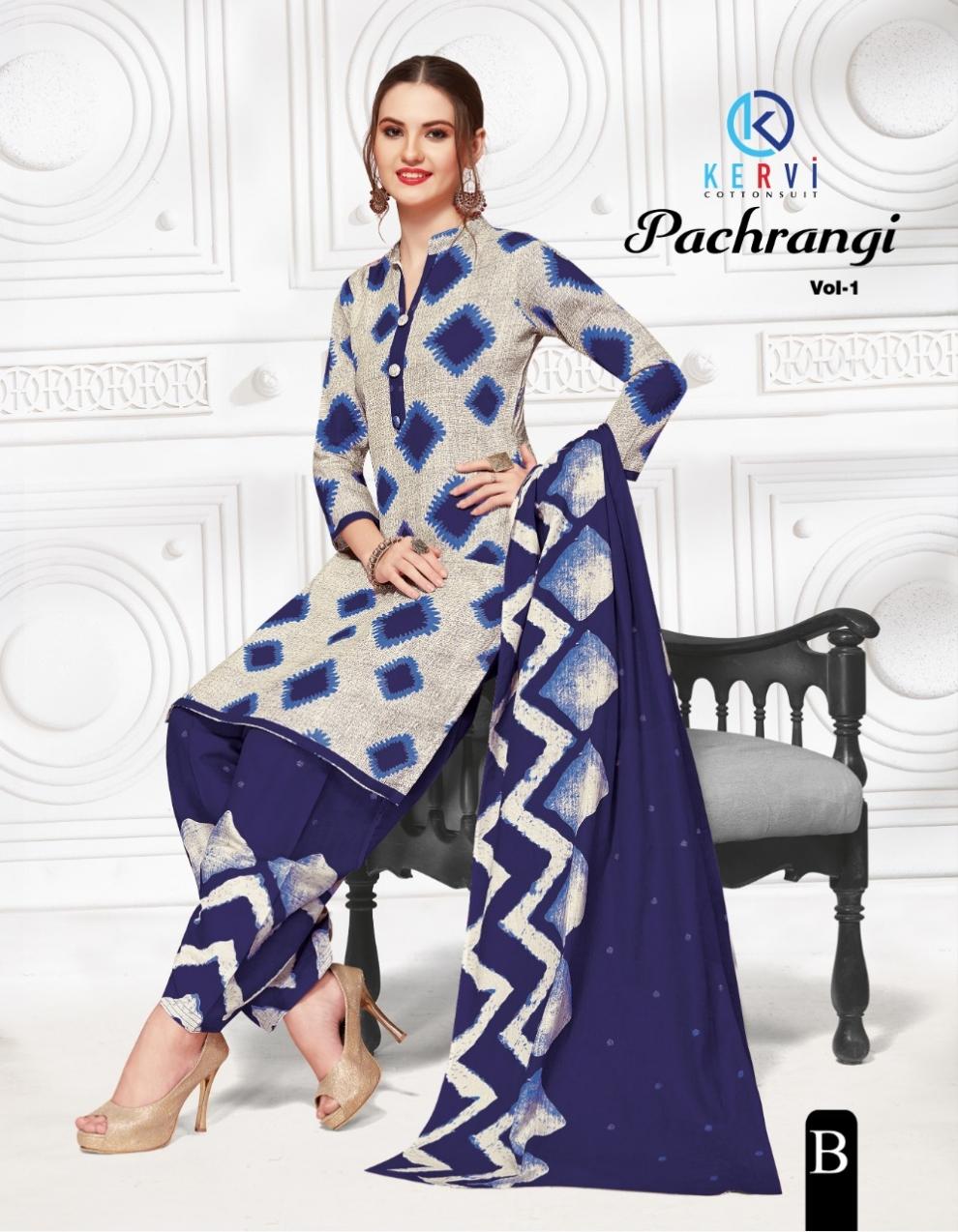 Kervi Pari Pachrangi (6)