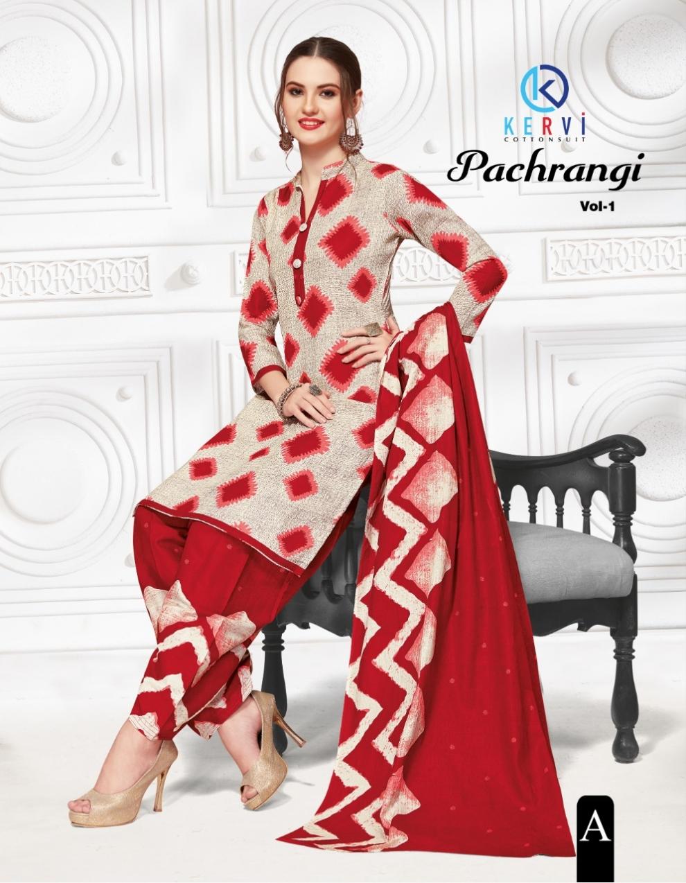 Kervi Pari Pachrangi (7)