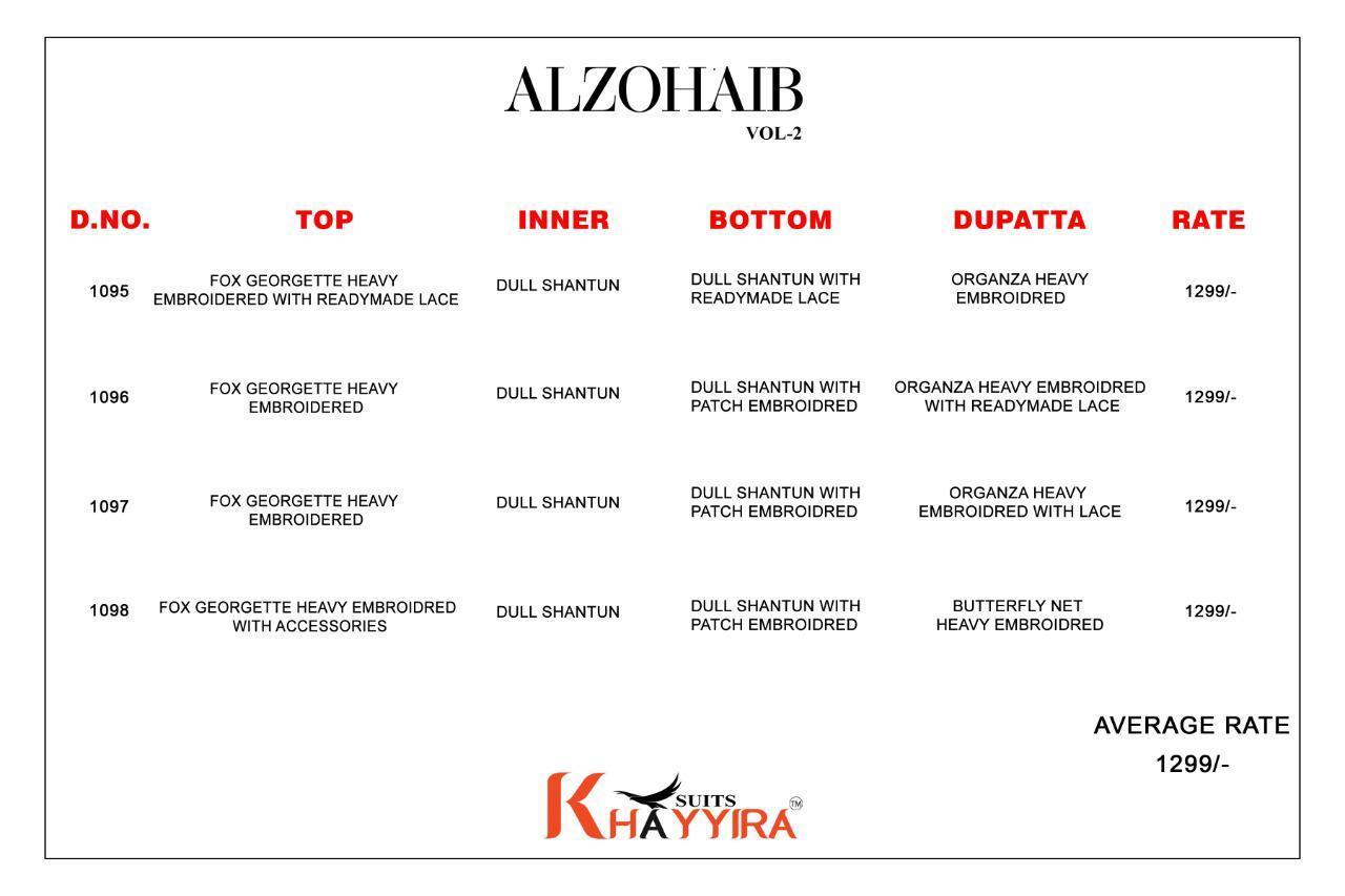 Khayyira-Al-Zohaib-Vol-2-7