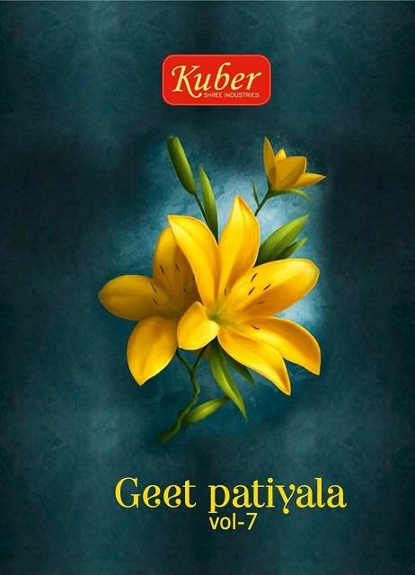 Kuber-Geet-Patiyala-Vol-7-1