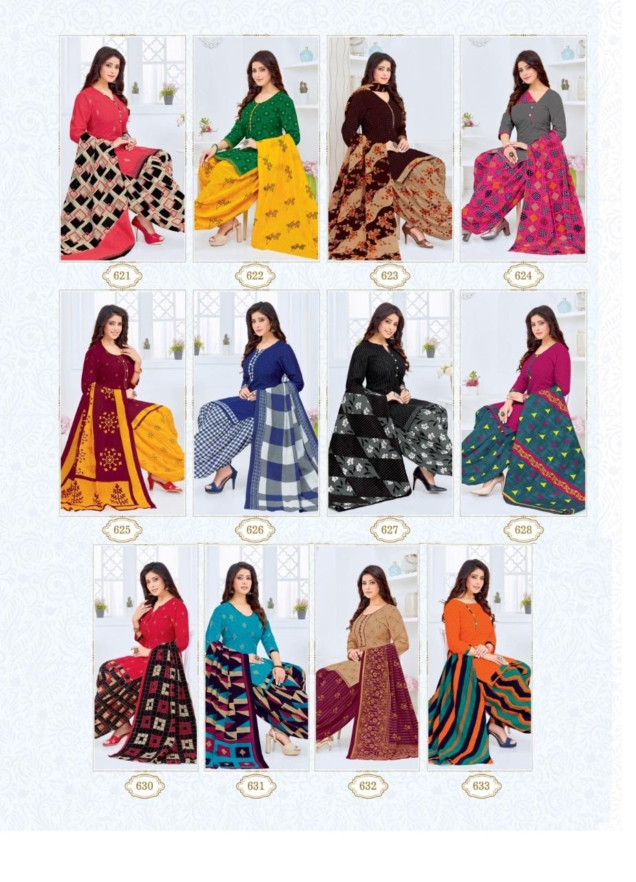 Kuber-Geet-Patiyala-Vol-7-15