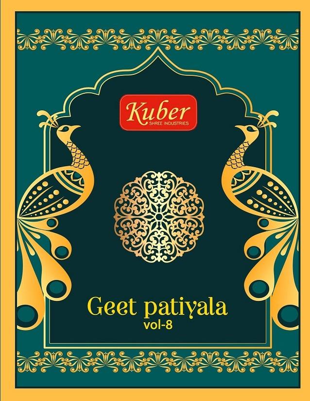 Kuber-Geet-Patiyala-Vol-8-1