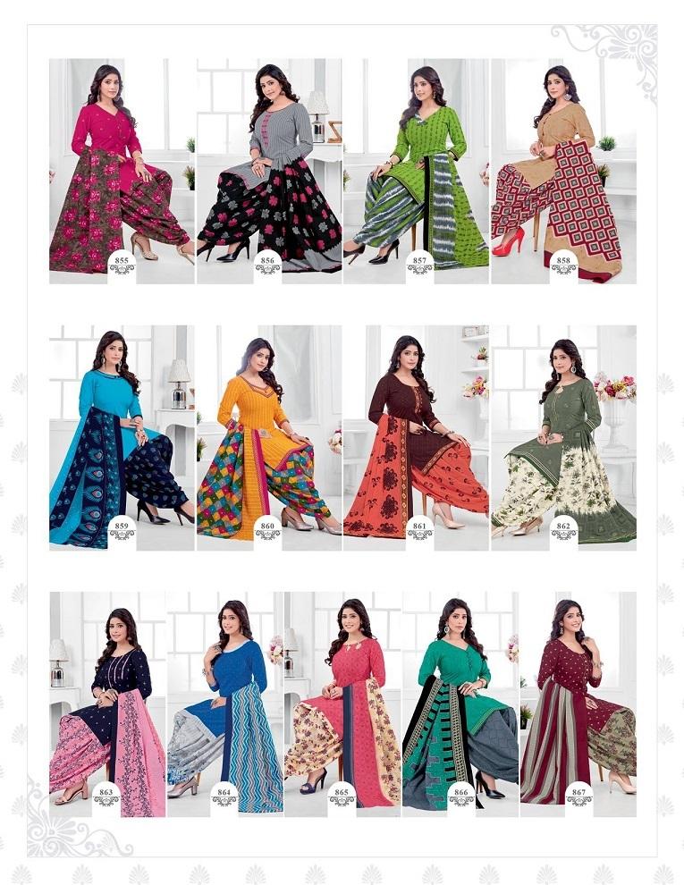 Kuber-Geet-Patiyala-Vol-8-30