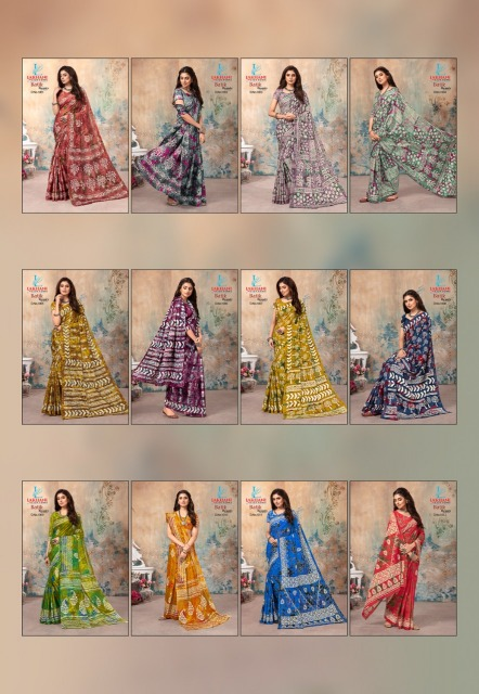 Lakhani-Batik-Beauty-22