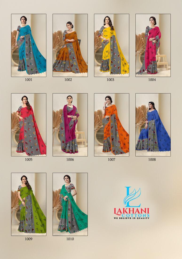 Lakhani-Butterfly-12