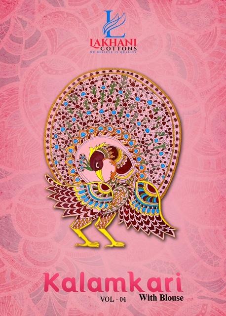Lakhani-Kamalkari-Vol-4-1