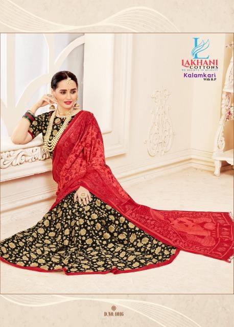 Lakhani-Kamalkari-Vol-4-21
