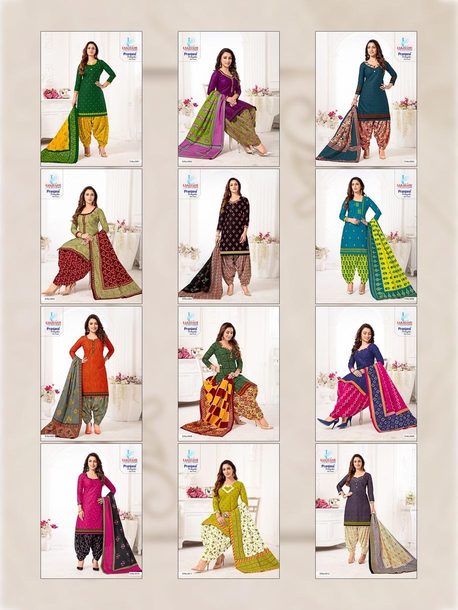 Lakhani-Pranjana-Patiyala-Vol-5-18