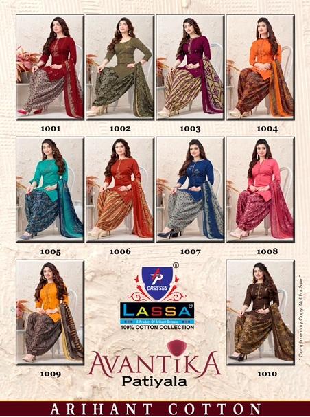 Lassa-Avantika-Patiyala-12
