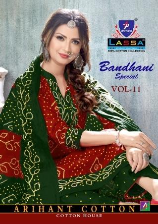 Lassa-Bandhani-Special-vol-11-1
